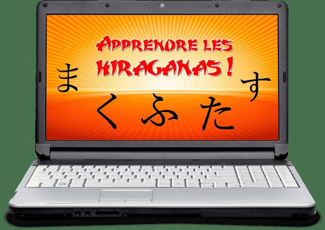 potion de vie en 2017 hiraganas